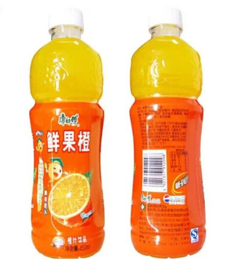 Getränkeflaschen etikett