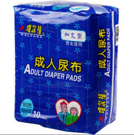 Erwachsene Hygieneprodukte Verpackung