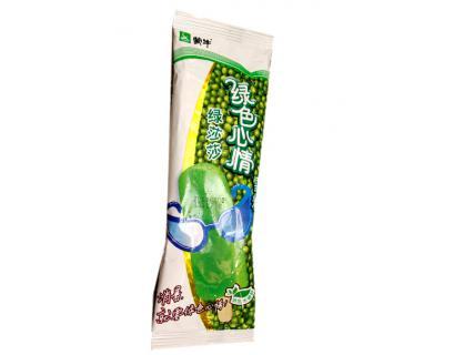 Popsicles Verpackung Bag 3