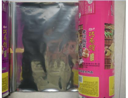 Sofortige Nudel Verpackung Rolle 1
